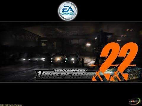 Прохождение Need for Speed: Underground #22 ( Кошмар продолжается [+18] )