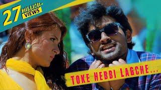 Toke Hebbi Lagche ( Full Video) | Idiot | Ankush | Srabonti | Eskay Movies
