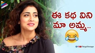 Shriya Saran Reveals FUNNY Facts | Veera Bhoga Vasantha Rayalu Team Interview | Telugu FilmNagar