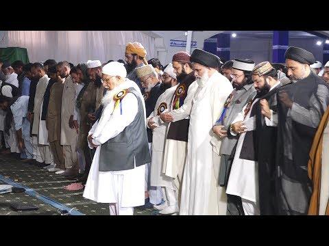 Namaz e Zohr | Imamat by Janab Sheikh ul Hadees Molana Zahid ur Rashidi Saheb