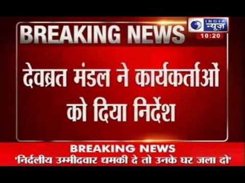 India News: Trinamool Congress leaders adopt violence