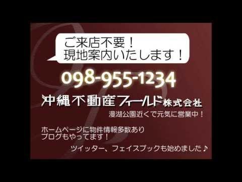 糸満市兼城 1K 3.5万円 アパート