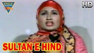 Sultan E Hind Hindi Movie Sona Horror Scene Mohan Choti Eagle Hindi Movies