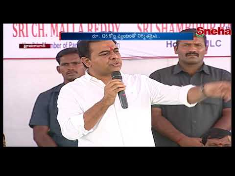 KTR Speech At Kandlakoya Interchange Inauguration On Outer Ring Road || Sneha TV Telugu