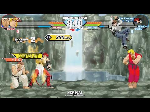 Mugen 1.1 - Ken/Ryu vs. Kyo/Iori