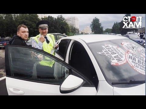 СтопХам - Преступное бездействие