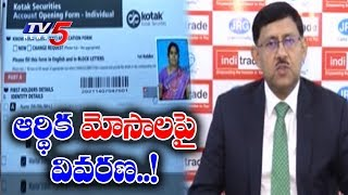 Indi Trade Chairman Responds On Allegations In Srikakulam Over Money Scam