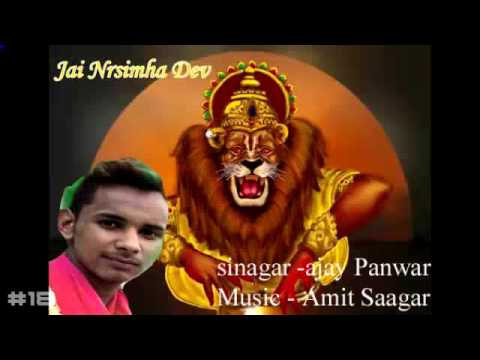 Narsing Jagar | Ajay Panwar | New Garhwali Song | sursagar studio