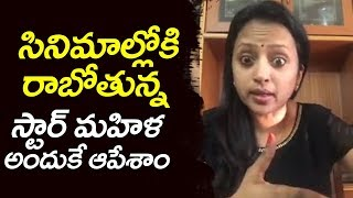 Anchor Suma Kanakala latest live video | Suma Superb Answers To Her Fans Questions | Filmylooks