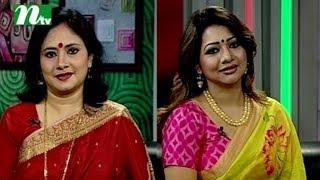 Shuvo Shondha | Episode 4552 | Talk Show