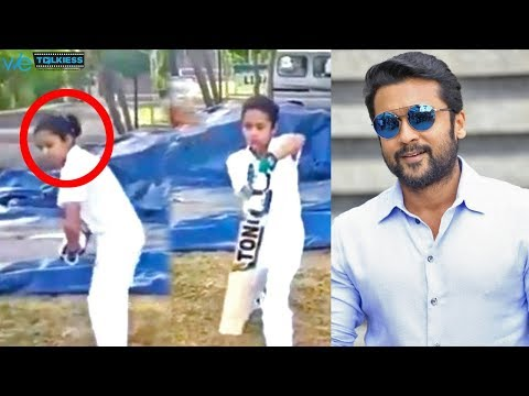 Suriya-Jyothika daughter Diya playing cricket - Unseen Rare Video