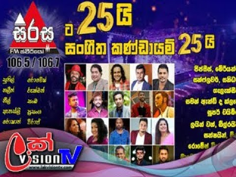 Sirasata 25 Groups 25 Live Musical Shows