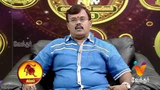 Guru Peyarchi Shelvi 2015-2016 - 05-07-2015