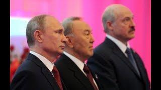 Заседание Высшего Евразийского экономического совета. Прямой эфир