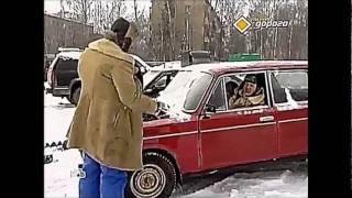 Автосоветы бывалых: Заводим автомобиль зимой.