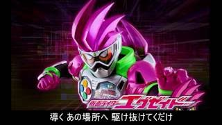 【Cover】仮面ライダーエグゼイド OP主題歌(TV サイズ:歌詞付き) Kamen Rider Ex-Aid Opening Song