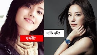 Top 10 Hottest Chinese Actress 2018