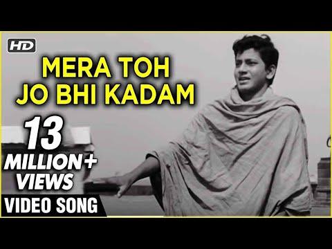 Mera Toh Jo Bhi Kadam Hai - Mohammad Rafi Hit Songs - Laxmikant Pyarelal Songs