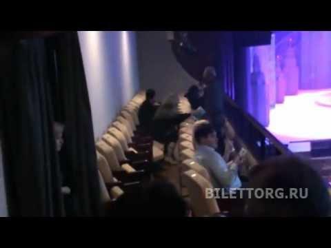 Театр Мюзикла схема зала