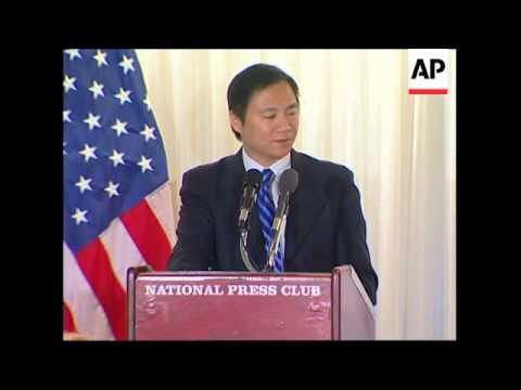 Tiananmen dissident Wang Dan addresses National Press Club