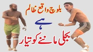 Asif Baloch vs Saeed Bhatti Vs Dr Bijli New Super Dupper Kabaddi Match - 12 Rabi ul Awal Kabaddi