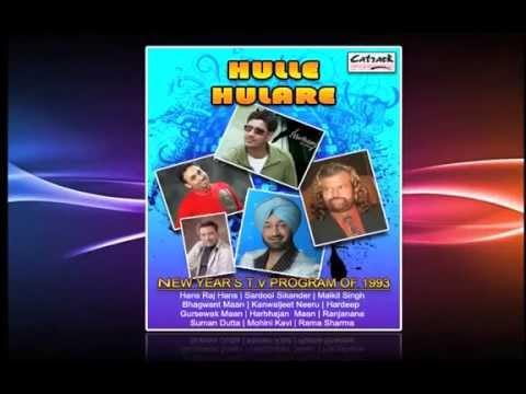 Ni Sarkari Gaddiye (Parody) | Bhagwant Maan | Hulle Hulare |...