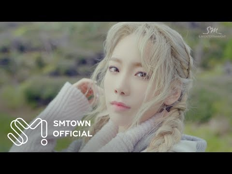 TAEYEON 태연 'I (feat. Verbal Jint)' MV Teaser