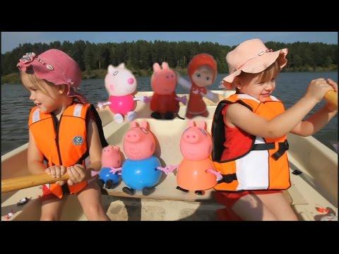 Катаемся на лодочке Развлечения для детей Свинка Пеппа с семьей путешествует на лодке Peppa pig toy