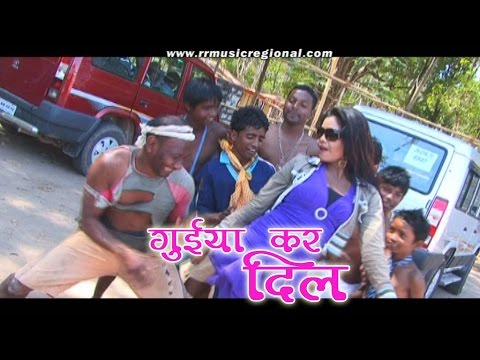 Chamak Challo || ए रे छम्कछल्लो | NAGPURI SONG 2016 ॥ Pawan, Bunty, Raman, Dinesh, varsha Nagpuri