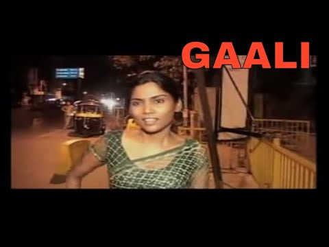 Dipk Sir's Gaali - Every Man Must Watch This Woman !!! (+eng Sub) video
