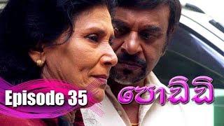 Poddi - පොඩ්ඩි | Episode 35 | 04 - 09 - 2019 | Siyatha TV