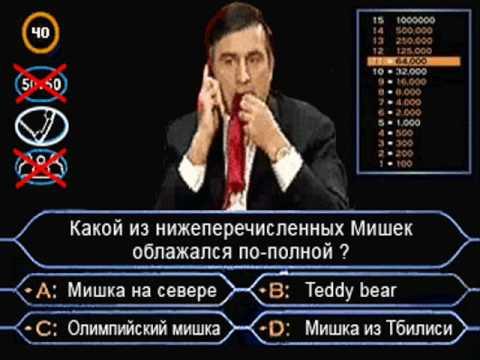 Кто хочет стать президентом?