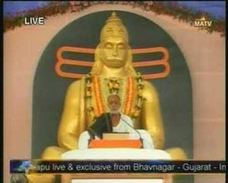 MORARI BAPU BHAVNAGAR RAMKATHA PART 1