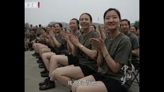 China PLA  Military Academy Training 有女兵  1