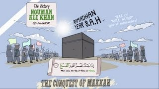 The Victory? Kinetic Typography ? by Ustadh Nouman Ali Khan ? The Daily Reminder