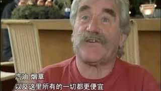 Chinese world news 中國人的世界新聞