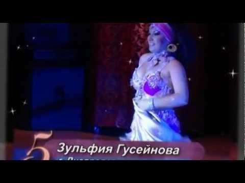 Чемпионат Украины по belly dance, Ялта 11 Профи Табла соло