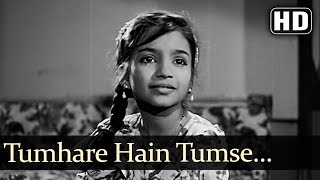 Tumhare Hain Tumse Daya Mangte - Ratan Kumar - Boot Polish - Asha - Rafi - Hindi Song