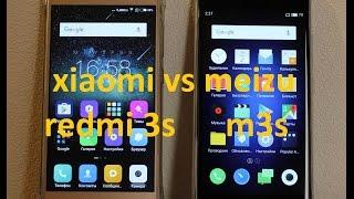 Сравнение xiaomi redmi 3s vs meizu m3s Отзыв после использования