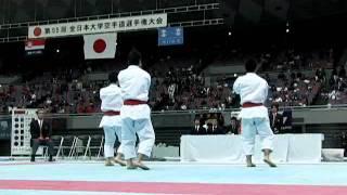空手道部 「第55回全日本大学空手道選手権大会~男子・形~」