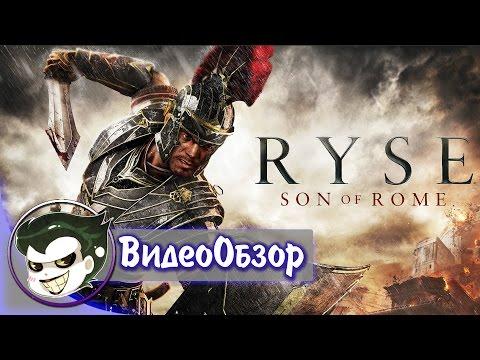 Обзор Ryse: Son of Rome