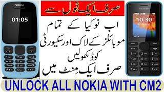 NOKIA 130 RM 1035 READ CODE AND RESET CODE, UNLOCK BY RAJA GEE