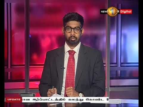 News 1st: Lunch Time Tamil News | (10-09-2018)