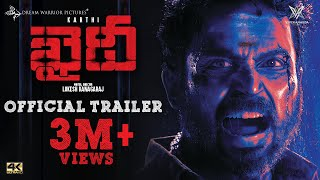 Khaidi Movie Review, Rating, Story, Cast & Crew