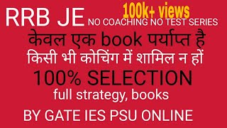 RRB JE FULL STRATEGY.... NO COACHING NO TEST SERIES... ONLY SINGLE BOOK
