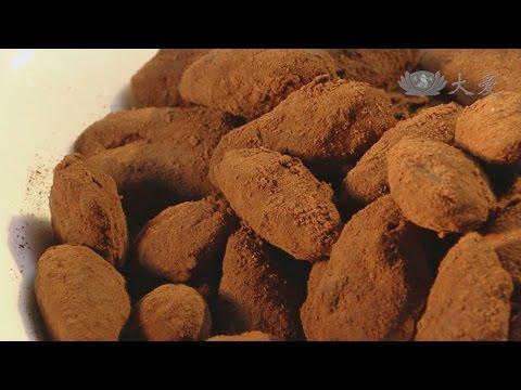 現代心素派-20141013 巧克力達人 - 猴塞雷巧克力、杏仁巧克力球