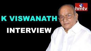 కళాతపస్వి విశ్వనాధ్ గారి స్పెషల్ ఇంటర్వ్యూ | K Viswanath Special Interview | Hmtv