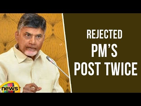 AP CM Chandrababu Naidu Rejected prime minister's post twice | AP CM Speech | Mango News