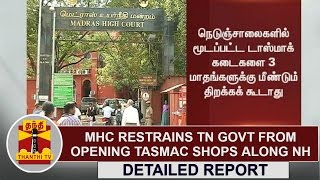BREAKING | MHC restrains TN Govt from reopening TASMAC Shops along National Highways | Thanthi TV
