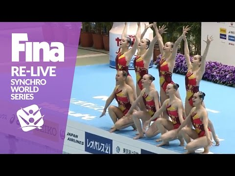 LIVE | Day 1 Part 2 | FINA Synchronised Swimming World Series 2017 - Tokyo